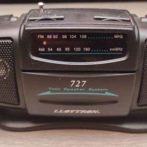 Πωλείται Φορητό Ραδιοφωνάκι Silver
