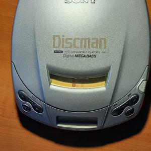 SONY Discman D-190 - Δεν λειτουργεί