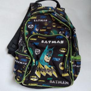 Τσάντα γι δημοτικό batman