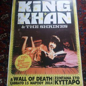 """Αφίσα """"King Khan and The Shrines"""""""