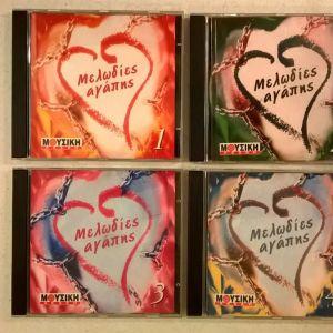 CDs ( 23 ) Διάφορα