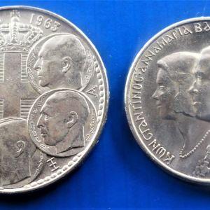 30 δραχμές 1963 και 1964 ασημένια