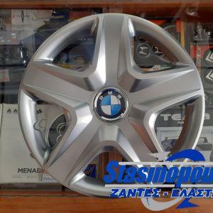 ΤΑΣΙΑ 16'' ΓΙΑ BMW ΚΩΔΙΚΟΣ : CC418BMW