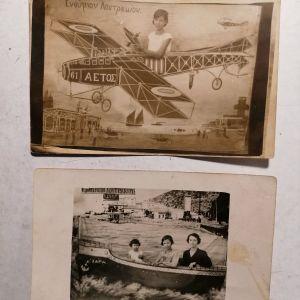 ΛΟΥΤΡΑΚΙ (2 καρτ ποστάλ)