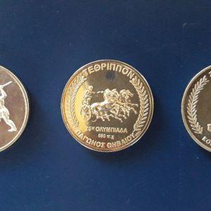 Μετάλλια Αρχαία Ολυμπιακά Αγωνίσματα