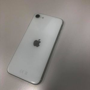 Iphone SE, 2020