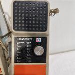 walkie talkie εποχής 1970
