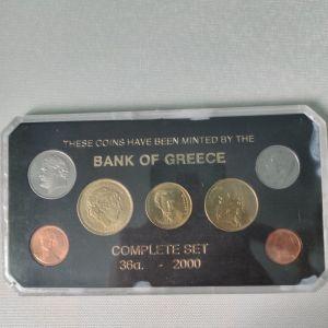 ΕΛΛΗΝΙΚΟ ΟΛΟΚΛΗΡΟΜΕΝΟ ΣΕΤ ΤΟΥ 2000