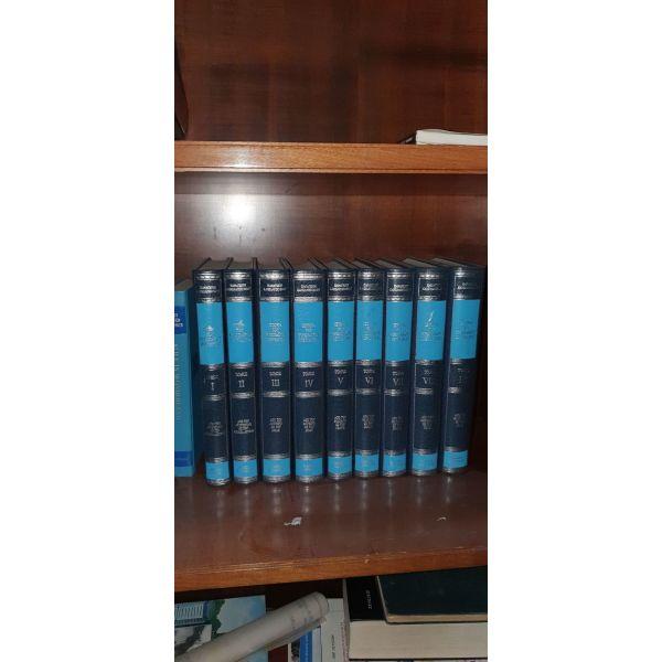 egkiklopedia