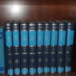 Εγκυκλοπαιδεια