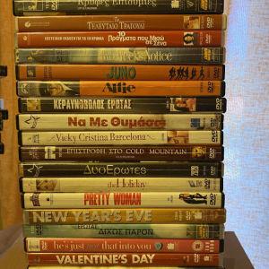 Ταινίες ρομαντικές-comedy