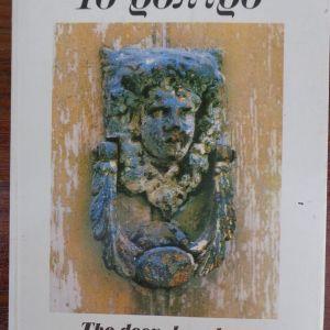 Το ρόπτρο στον ελληνικό χώρο συμβολή στην μελέτη του  ΓΙΩΡΓΟΣ ΡΩΜΑΝΟΣ ΠΡΩΤΗ ΕΚΔΟΣΗ  Αθήνα 1981   σελ. 144   Δίγλωσση έκδοση (ελληνικά – αγγλικά), μεγάλου σχήματος 20,7 x 27 cm με έγχρωμη εικονογράφηση