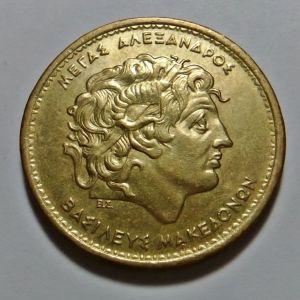 Μέγας Αλέξανδρος - 100 Δραχμές 2000