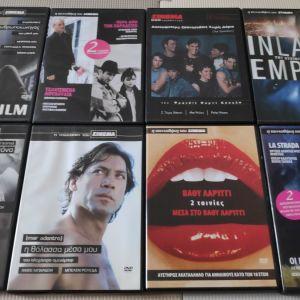 Ταινιοθήκη του περιοδικού Σινεμά: διάφορες ταινίες