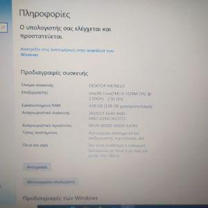 Dell E5430 ssd 14''