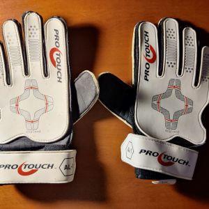 Γάντια τερματοφύλακα Pro Touch μεγέθους 7
