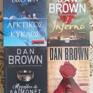 Dan Brown 3 βιβλία