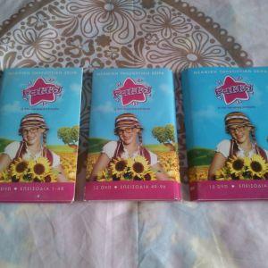 Patty σε DVD