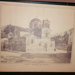 Γκραβούρα Ναός Αγίων Θεοδώρων 1896 Αθήνα