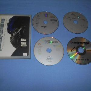 TRANSFORMERS 3 ΤΑΙΝΙΕΣ - 4 DVD