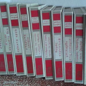 εγκυκλοπαίδειες