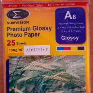 Α6 φωτογραφικό χαρτί glossy αυτοκόλλητο 2 πακετάκια των 25 φύλλων