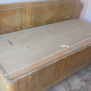Ντιβανομπάουλο-καναπές-κρεβάτι από ξύλο καρυδιάς