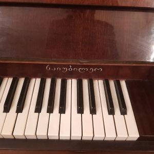 Πιάνο Ρώσικο