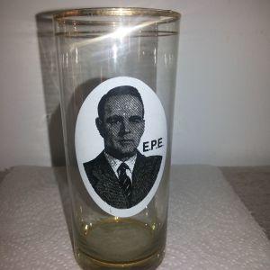 """ΕΡΕ - ποτηρι με τον """"Εθναρχη"""""""