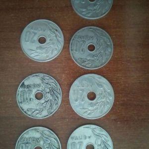 Νομίσματα Ελληνικά I