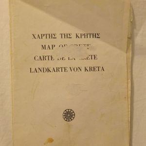 ΧΑΡΤΕΣ ΚΡΗΤΗ 1972 TOURIST MAP MATHIOULAKIS