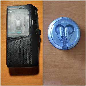 Δημοσιογραφικό κασετόφωνο SANYO + ακουστικά Philips