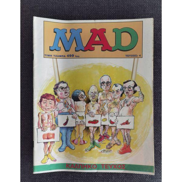 MAD (sillogi)