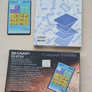 VINTAGE SHARP IQ-8C04 11- LANGUAGE TRANSLATOR IC CARD FOR ORGANIZERS