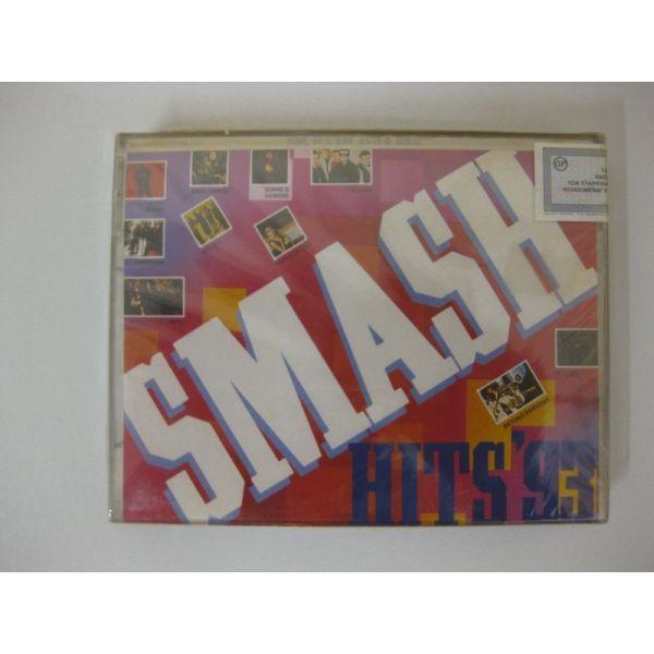 SMASH HITS'93-VARIOUS - dipli kaseta