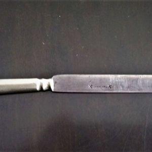 Μαχαιράκι πολύ παλιό αντίκα