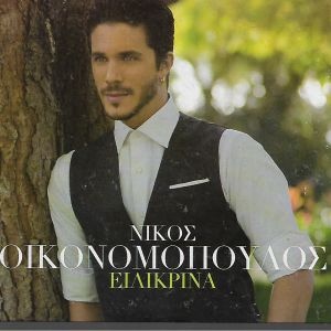 3 CD / ΝΙΚΟΣ ΟΙΚΟΝΟΜΟΠΟΥΛΟΣ / ORIGINAL CD /