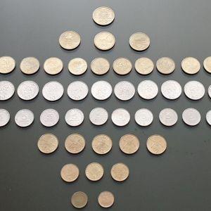 44 Συλλεκτικά Νομίσματα Δραχμών