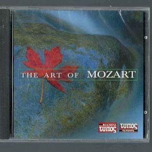 The Art of Mozart (Καινούργιο - Σφραγισμένο)