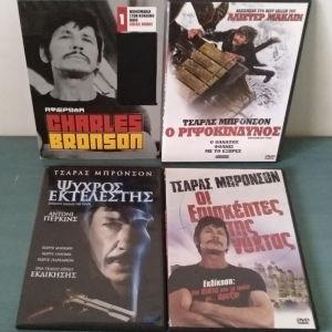 dvd ξένες ταινίες ( 39 dvd )