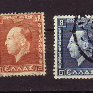 1937 ΠΛΗΡΗΣ ΣΕΙΡΑ ΓΕΩΡΓΙΟΥ ΣΦΡΑΓΙΣΜΕΝΗ
