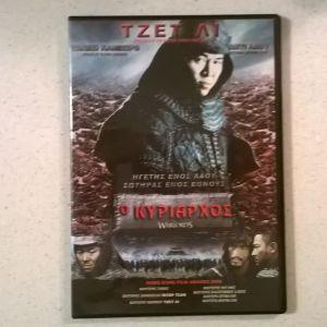 DVD ( 1 ) O Κυρίαρχος