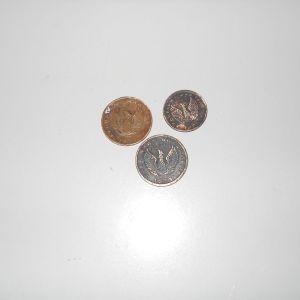 1 ΔΡΧ, 50 ΛΕΠΤΑ του 1973