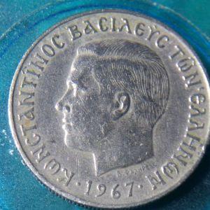 ΣΥΛΛΕΚΤΙΚΟ  2  ΔΡΑΧΜΕΣ ΤΟΥ 1967