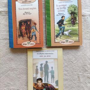 6 ευρώ κ για τρία. παιδική λογοτεχνία σε μετάφραση του Γρηγόρη Ξενόπουλου.