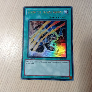 GLADIATOR PROVING GROUND (SPELL CARD)- YuGiOh