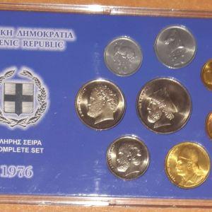 Ακυκλοφόρητη σειρά Ελληνικών νομισμάτων 1976