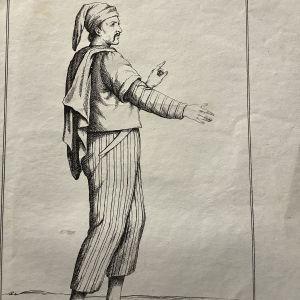 1802 ΧΙΟΣ ΑΝΔΡΙΚΗ ΠΑΡΑΔΟΣΙΑΚΗ ΦΟΡΕΣΙΑ ΧΑΛΚΟΓΡΑΦΙΑ