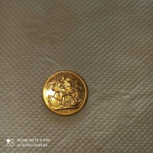 νομισμα