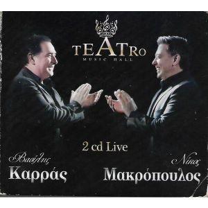 2 CD / Β.ΚΑΡΡΑΣ & Ν. ΜΑΚΡΟΠΟΥΛΟΣ /